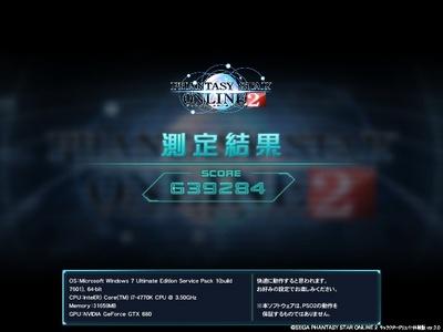 画面最低解像度(簡易1・オーバークロック4.4GHz).jpg